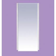 Зеркало Misty Мини -40 Зеркало-шкаф белое